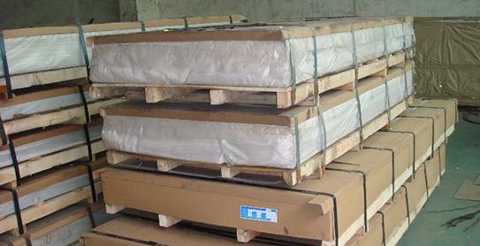 Aluminium Sheet Amp Coil K3 Metal Service Centre Sdn Bhd